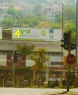 Billboard broj 2003